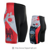 FIXGEAR ST-44 Mens Cycling Padded Shorts