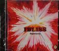 Ibliss - Supernova