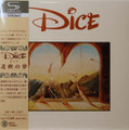 Dice - same    Japanese mini lp SHM-CD