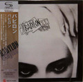 Babylon - same    Japanese mini lp SHM-CD