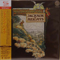 Jackson Heights - Ragamuffins Fool    Japanese mini lp SHM-CD