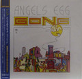 Gong - Angels Egg  (4 bonus tracks)    Japanese mini lp