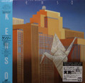 Kenso - same  (3rd)    Japanese mini lp