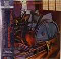 Heldon - Un Reve Sans Consequence Speciale SHM-CD
