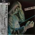 Heldon - Stand By SHM-CD