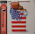 PFM - Chocolate Kings  2 cds  Japanese mini lp K2HD