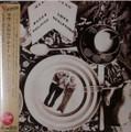 Love Sculputure - Blues Helping Japanese mini lp