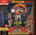 Fireballet - Night on Bald Mountain  Japanese mini lp SHM-CD
