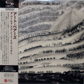 Art Bears - The World As it is Today Japanese SHM mini lp