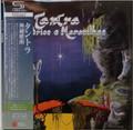 Tantra - Misterios e Maravilhas Japanese mini lp SHM-CD