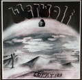 Werwolf - Creation  lp reissue