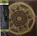 John McLaughlin, John Surman, Karl Berger, Stu Martin & Dave Holland -  Where Fortune Smiles Japanese mini lp SHM-CD