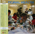 National Health - same  Japanese mini lp SHM-CD