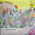 Bobak, Jons, Malone - Motherlight lp reissue  180 gram vinyl