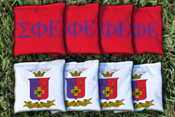 Sigma Phi Epsilon Cornhole Bags - Set of 8
