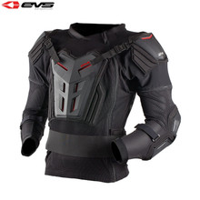 EVS Comp Suit Adult (Black) Size Medium