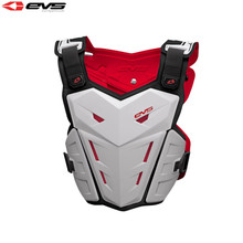EVS F1 Roost Guard Youth (White) Size Youth