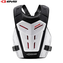 EVS Revo 4 Under Armour Adult (White) Size Adult