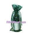 6.5 x 15 Organza Bags with Metallic Stars - 10 Pcs