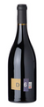 zzz... SOLD OUT - Orin Swift D66 Grenache (46% OFF) - NO SHIPPING