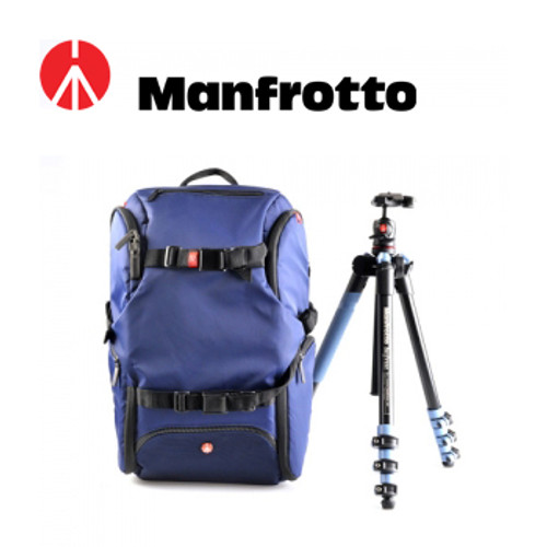 Manfrotto Travel Combo - Save $180.00