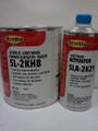 SLA 2K21 Starlite Urethane Activator/SL 2KHB Urethane Primer/Sealer (KIT)
