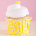Lemon Yellow Polka Dot Nut Cups