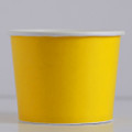 Treat Tubs: Large Lemon Yellow
