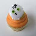 Halloween Ghosts and Ghouls Ring Toppers