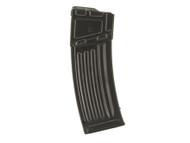 This is a factory HK magazine for the 93 .223, 30 round capacity. Also fits HK33 and HK53.