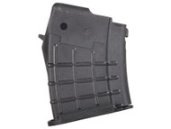This is a 5 round black polymer AK-47 magazine 7.62 x 39mm, made by ProMag.