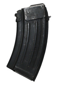 "This is an AK-47 magazine 7.62 x 39mm, 20 round capacity, ""Type 63"", made in China."
