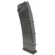 This is a Vepr magazine for the 12 Gauge Vepr shotgun, 12 round capacity, made by SGM Tactical.