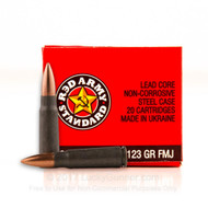 Red Army Standard 7.62 x 39mm 123 Grain FMJ 20 Rounds/ Box Ammo