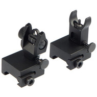 This is a pair of AR-15 flip-up sights (set), made from 6061-T6 aluminum by Target Sports.