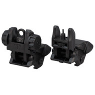 This is a pair of AR-15 flip-up sights (set), made from polymer by Target Sports. Adjustable.