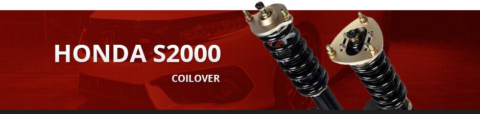 HONDA S2000 COILOVER