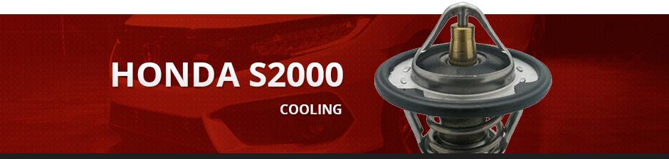 HONDA S2000 COOLING