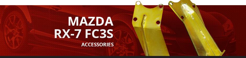 MAZDA RX7 FC3S ACCESSORIES