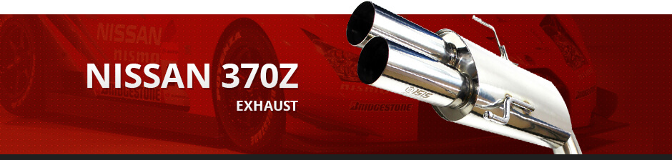 nissan370z-exhausts.jpg