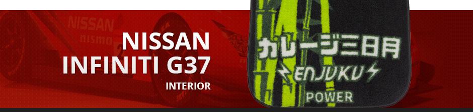 NISSAN INFINITI G37 INTERIOR