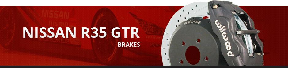 NISSAN R35 GTR BRAKES