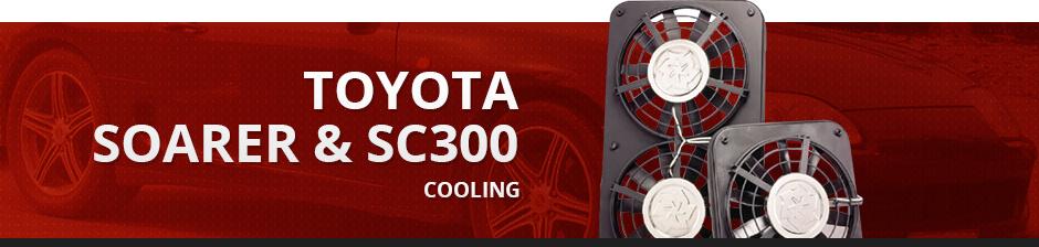 TOYOTA SOARER & SC300 COOLING