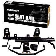 Buddy Club Racing Spec Seat Rail RSX 02-up-Left