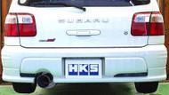 HKS Silent Hi-Power Muffler Subaru Forester SF5 SG5 SG9