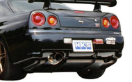 HKS Hi-Power Exhaust - SILENT HI-POWER BNR34 RB26DETT (120/85MM)
