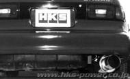 HKS [Toyota Celica(1990-1993)] HKS Hi-Power Exhaust Hi-Power Exhaust; Silent Hi-Power; Japanese Spec