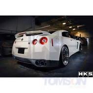 HKS [Nissan Gt-R(2009)] HKS Legamax Exhaust Legamax Premium Exhaust; Flux Weld
