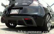 HKS LEGAMAX PREMIUM for CR-Z/ZF1