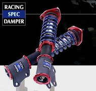Buddy Club Racing Spec Damper Kit tC '05 with mount